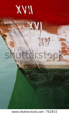 Detail of a docked ship - stock photo