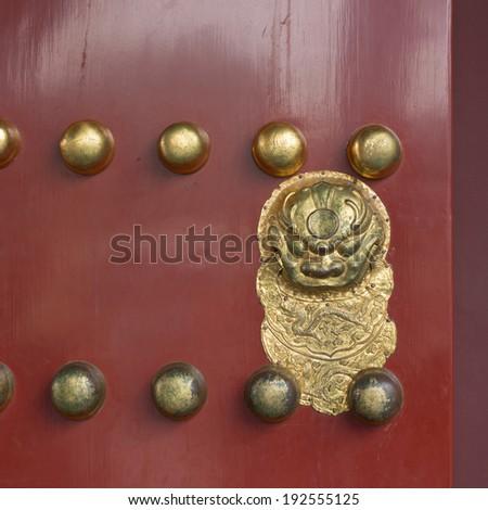 Detail of a door, Forbidden City, Xicheng District, Beijing, China - stock photo