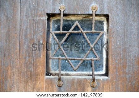 Detail of a door Medieval castle Burghausen in Bavaria,Germany - stock photo