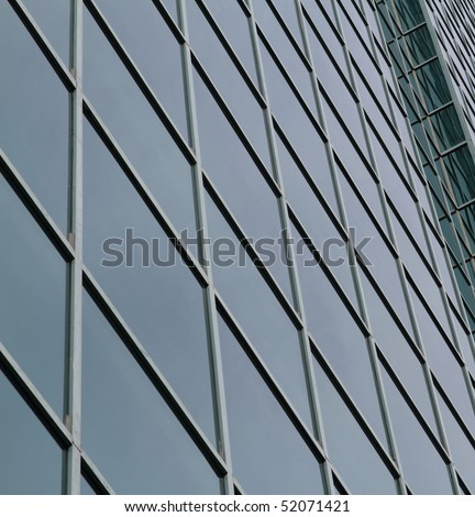 Detail of a modern glass building - stock photo
