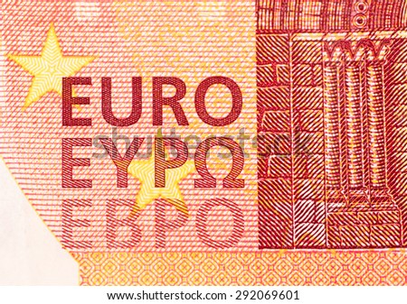 Detail of a ten Euro note with Latin and Greek lettering - stock photo