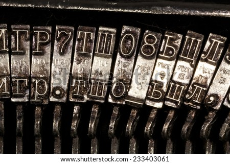 detail of a vintage typewriter