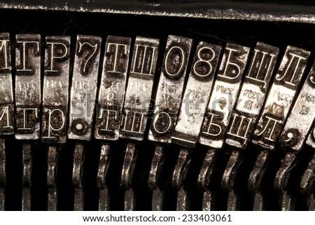 detail of a vintage typewriter - stock photo