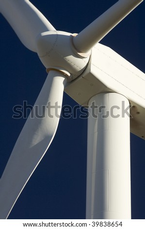 detail of a white windmill
