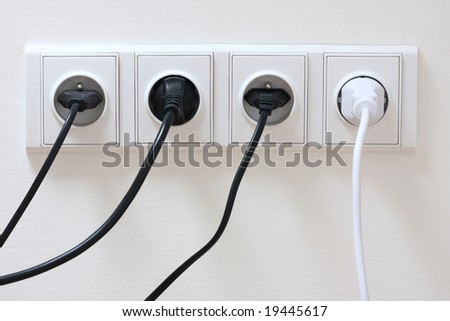 Detail of adapter - stock photo