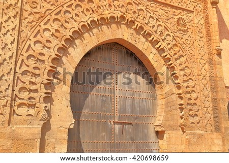 Detail of an old Berber gate from the Kasbah of the Udayas in Rabat, Morocco - stock photo