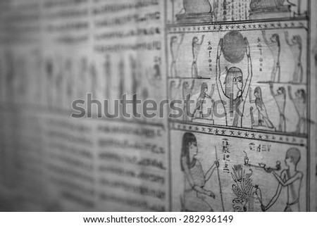 Detail of ancient Book of the Dead (1070 BC), Thebes - Egypt - stock photo