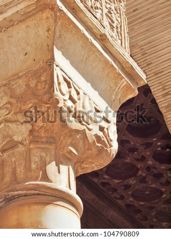 Detail of arabic carvings of Patio de la Acequiain the Alhambra of Granada in Andalusia, Spain - stock photo