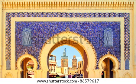 Detail of Blue Gate Bab Boujelud in Fes, Morocco - stock photo