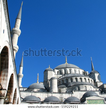 Detail of Blue mosque in Istanbul - stock photo