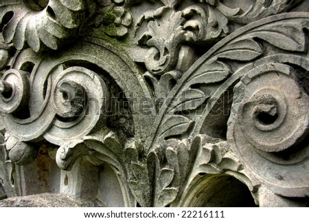 Detail of carved stone work - stock photo