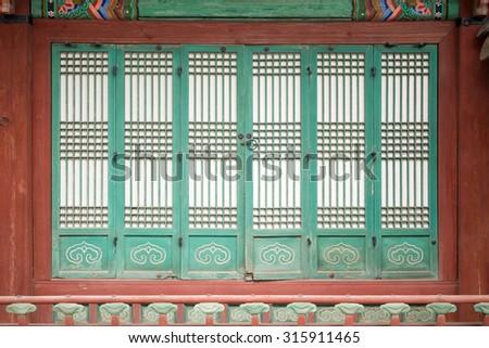 Detail of Changdeokgung Palace building, Seoul, South Korea - stock photo