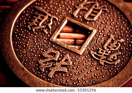 detail of chinese lucky coin - stock photo