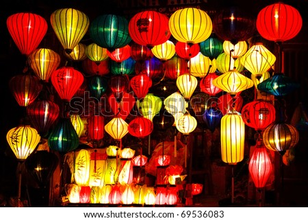Detail of Chinese New Year - stock photo