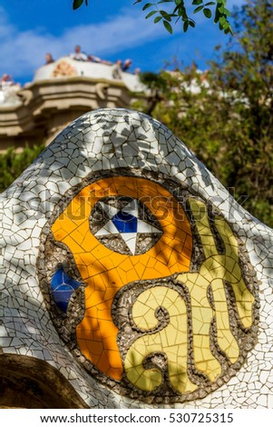 Detail of colorful mosaic work of Park Guell. In 1984 UNESCO declared the park a World Heritage Site under Works of Antoni Gaudi. Barcelona of Spain. 23 october 2013