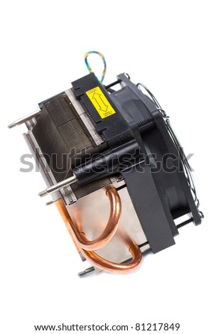Detail of CPU processor cooler on white background. - stock photo