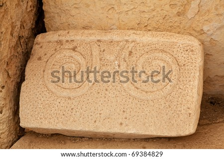 Detail of Hagar Qim neolithic temples. Malta (Maltese islands). Built in 3600-3200 B.C. - stock photo