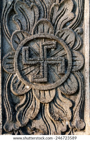 Detail of hindu temple with swastika symbol, Indonesia - stock photo