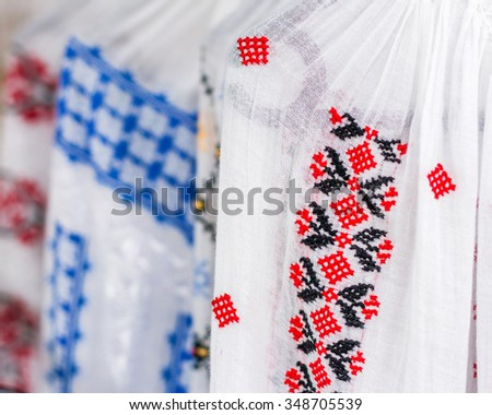 Detail of ie, romanian traditional costume - stock photo