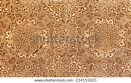 Detail of Islamic (Moorish) tilework at the Alhambra, Granada, Spain. Great background texture  - stock photo