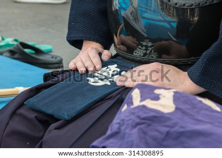 Detail of Kendo Warrior's Traditional Clothes, Japanese Martial Art's Kendo Uniform - stock photo