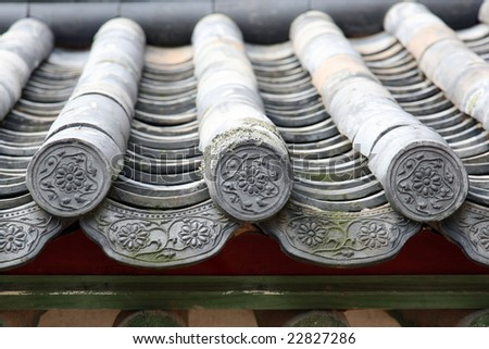 detail of korean temple roof - stock photo