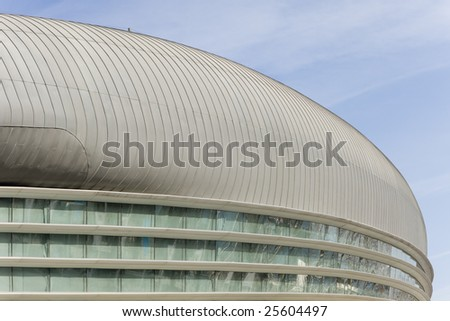 Detail of modern oval building, Lisbon, Portugal - stock photo