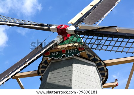 Detail of old windmill in Keukenhof park, The Netherlands. - stock photo