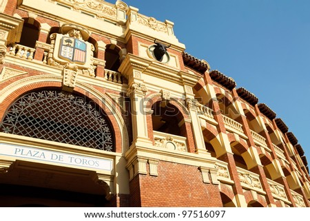 Detail of Plaza de toros (bullring) in Zaragoza, Spain. This stadium was built in 1764 and it's one of the oldest bullrings in Spain.