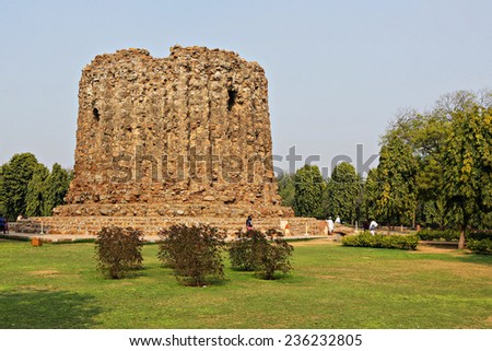 Detail of Qutub (Qutb) Minar, the tallest free-standing stone tower in the world, and the tallest minaret in India - stock photo