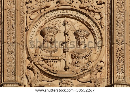 Detail of Relief of University of Salamanca showing King Ferdinand and wife Elizabeth - stock photo