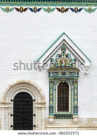 Detail of Resurrection Cathedral in New Jerusalem Monastery in Istra, near Moscow, Russia - stock photo