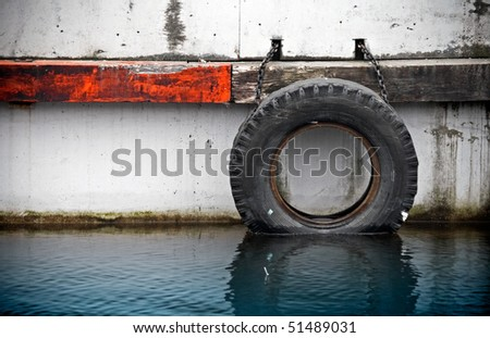 Detail of river pier in St.Petersburg, Russia - stock photo
