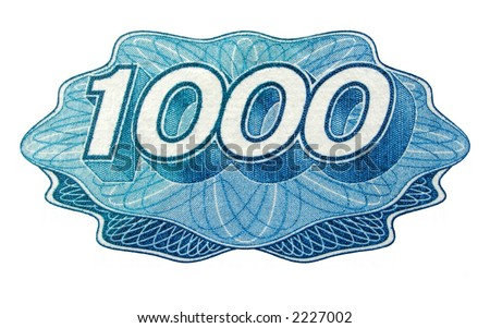 Detail of russian one thousand roubles bill - stock photo