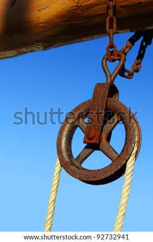 Simple Machines Stock Images Royalty Free Images
