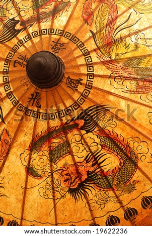Detail of sunshade with Thai ornament - stock photo