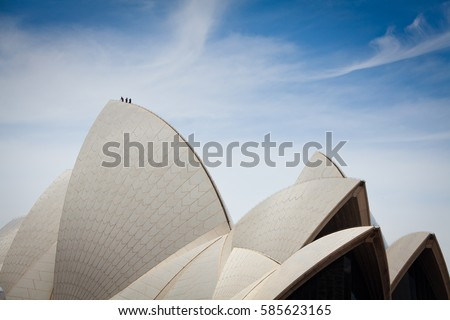 detail of sydney opera house