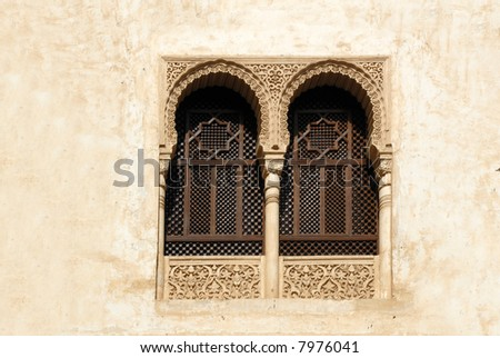 Detail of the Alhambra, in Granada Spain This is an UNESCO World Heritage site - stock photo