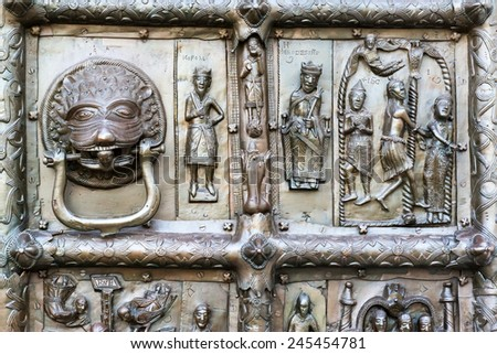 Detail of the ancient Magdeburg Gates of the Cathedral of St. Sophia in Veliky Novgorod (Novgorod the Great), Russia - stock photo