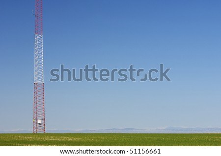 detail of the bottom of a telecommunications tower