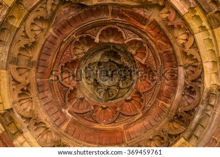 Detail of the ceiling in one of the buildings Qutub (Qutb) Minar in New Delhi