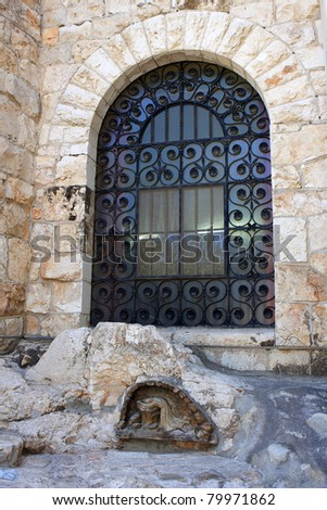 Detail of the church of All Nations or Basilica of the Agony near the Garden of Gethsemane at the Mount of Olives in Jerusalem, Israel - stock photo