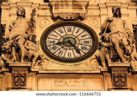 Detail of the City Hall in Paris - stock photo
