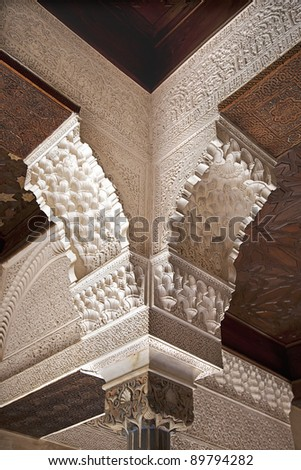 Detail of the columns and arches of the Nasrid Palace, Alhambra, Granada, Spain - stock photo