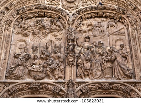 Detail of the facade to the entrance of the New Cathedral (Catedral Nueva) in Salamanca, Spain - stock photo