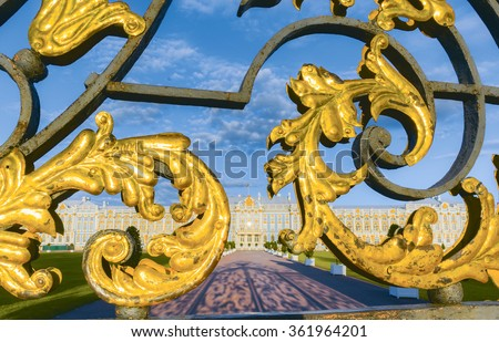 Detail of the gate and Catherine Palace in distance. Pushkin near St.-Petersburg, Russia - stock photo