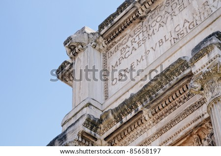 Detail of the main arch of Titus on the Via Sacra in Rome