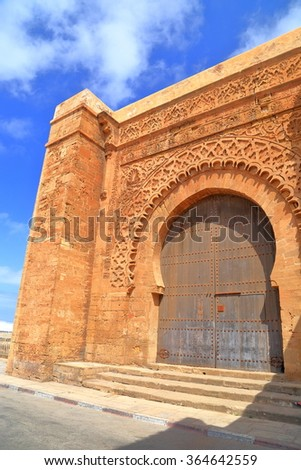 Detail of the main gate of the Kasbah of the Udayas in Rabat, Morocco - stock photo
