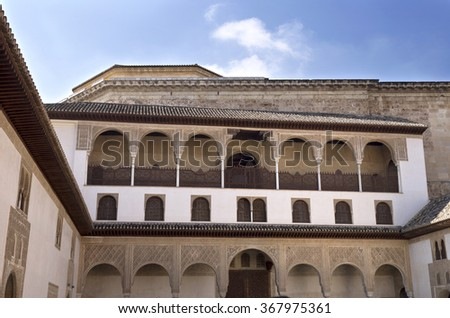 Detail of the ornaments of the two galleries and windows of the north portico in the Court of the Myrtles, in The Alhambra, Granada, Spain - stock photo