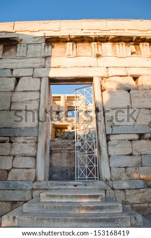 Detail of the Propylaea. Athens, Greece.